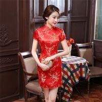 Traditional Chinese Style Dress Women S Mini Cheongsam Elegant Slim Qipao Clothing Plus Size S M