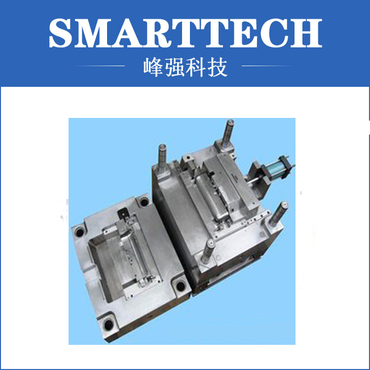 PMMA cosmetic base plastic injection mold high tech and fashion electric product shell plastic mold