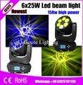 2 шт./лот Дискотека DJ Party использование супер яркий луч 6X25 Вт светодиодный движущийся головной свет