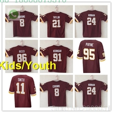 super popular d5964 505ac Buy cousins basketball and get free shipping on AliExpress.com
