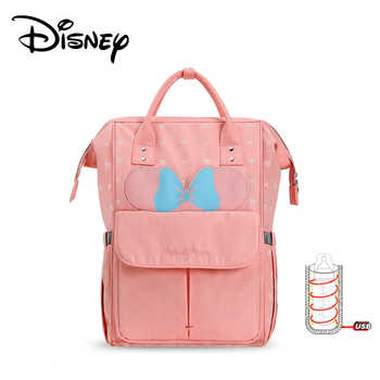 Disney Bottle Feeding Insulation Bags USB Oxford Cloth Diaper Storage Bag Backpack Fashion Waterproof Large Capacity Diaper Bags - DISCOUNT ITEM  35% OFF All Category
