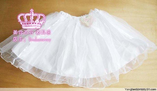 Props dance clothes flower girl props child princess puff skirt dress gauze skirt white