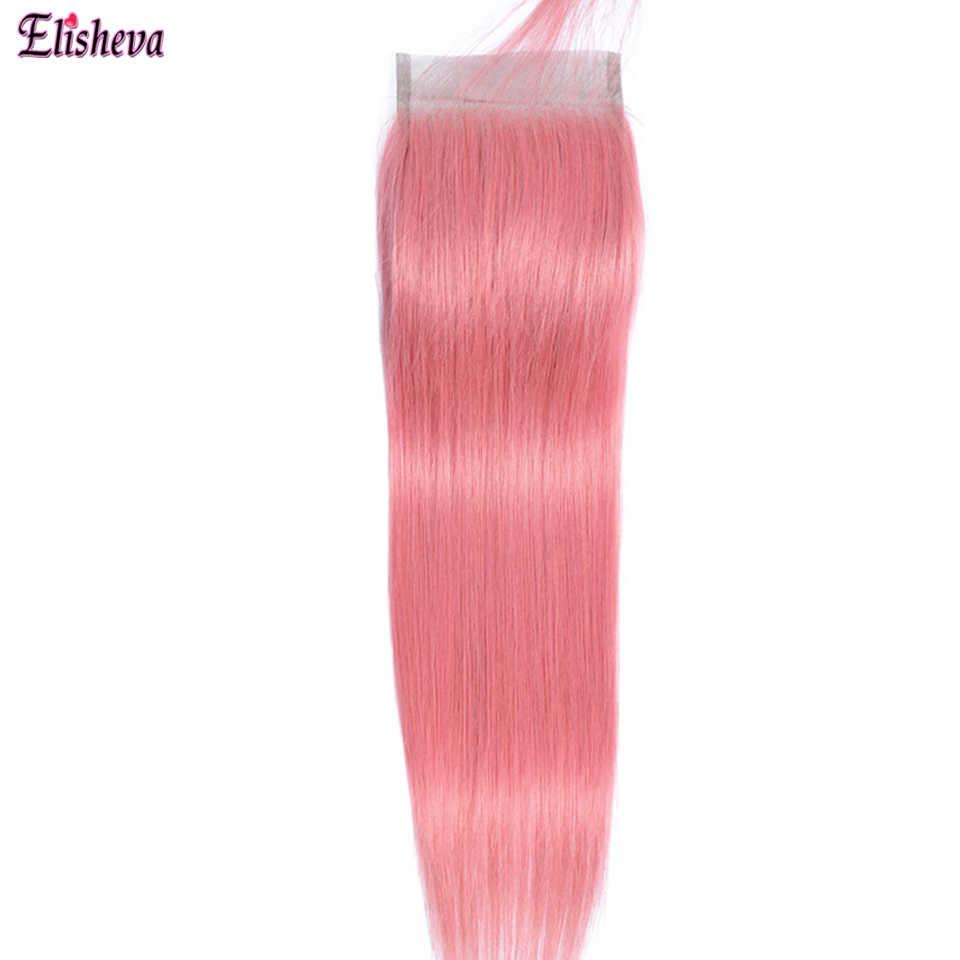 Розовые пучки с закрытием перуанские Реми прямое, Омбре человеческие волосы пучки с закрытием с детскими волосами предварительно выщипанные розовые волосы