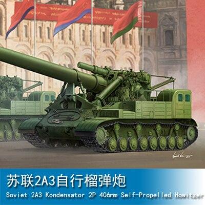 Assembly model Trumpet hand model 1/35 Soviet 2A3 Tank Toys assembly model trumpet hand model 1 72 china navy 21 warship toys