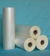 New Matte Hot roll laminating film 3 rolls 330mmx200M/roll
