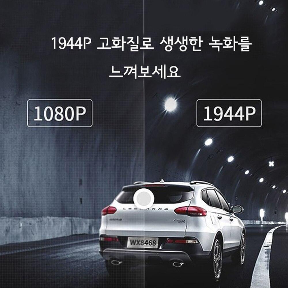 Xiaomi 70mai Dash Cam Pro 1944 P GPS para 24-H Monitor de aparcamiento Super claro de ángulo ancho para la versión de la noche DVR - 3