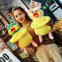 Kawaii Mini Stuffed Yellow Duck Plush Toy Big Eyes Cartoon Soft Animals Toys Jouet Toys For Girls New Year Gifts Peluche 50T0017