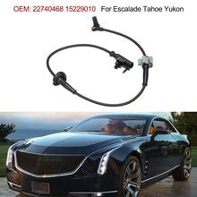 ABS Датчик скорости переднего левого/правого Автомобильный датчик 22740468 15229010 для Cadillac/Chevrolet/GMC