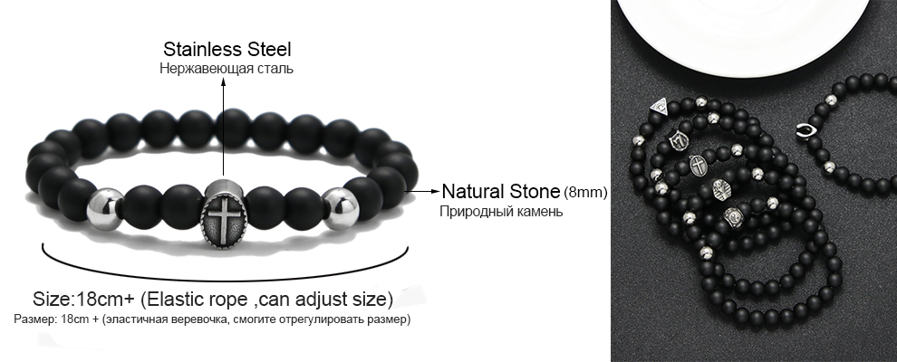 KEORMA Black Stainless Steel Cross Strand Bracelet Man 8mm Natural Stone Beads Bracelets Party Gift Male Jewelry Yoga Bracelets 2