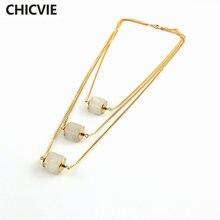 Цепочка chicvie золотого цвета ожерелья из белого натурального