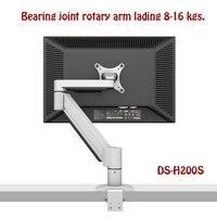 Super Long life Desktop Monitor Mount Bearing Joint Rotary Arm Full Motion 14 32 LCD LED Monitor Holder Loading 8 16kgs H200S