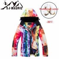 SJ MAURIE Ski Jackets Women Snow Jacket Snowboarding Jacket Female Winter Sportswear Snow Ski Jacket Breathable Waterproof