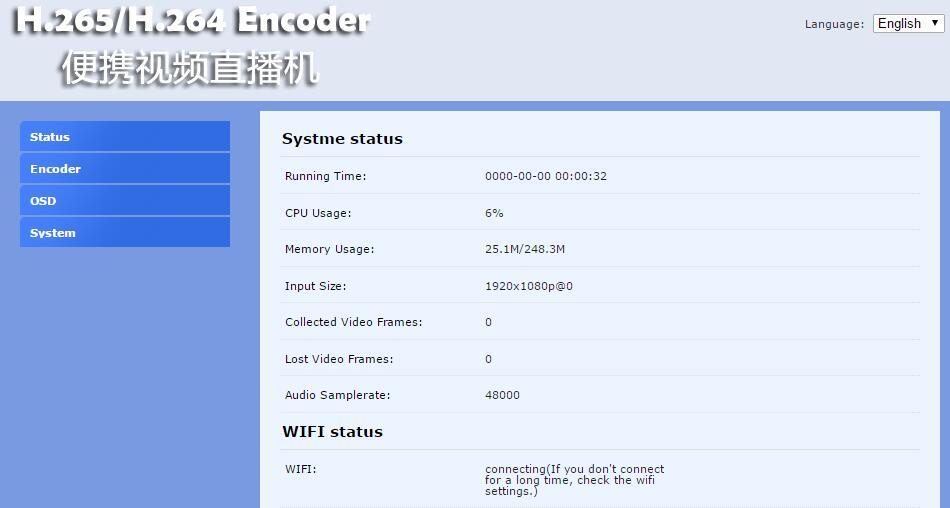 U8Vision H.265 HEVC wifi HDMI ვიდეო კოდორის - სახლის აუდიო და ვიდეო - ფოტო 2