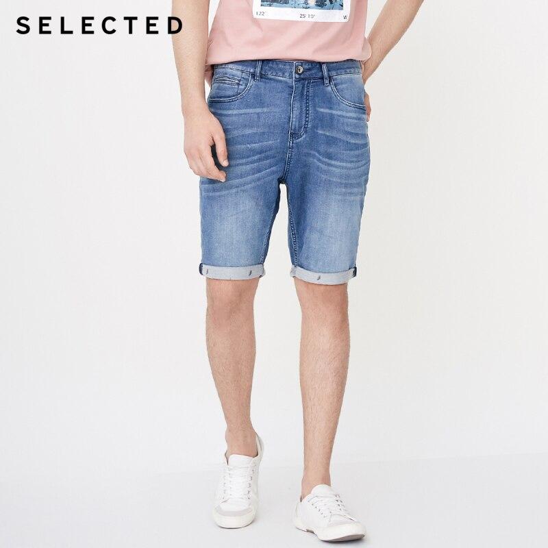 SELECTED Men's Summer Lycra-blend Slim Fit Stretch Denim Shorts C|4182S3519