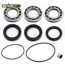 Popular Differential Bearing-Buy Cheap Differential Bearing