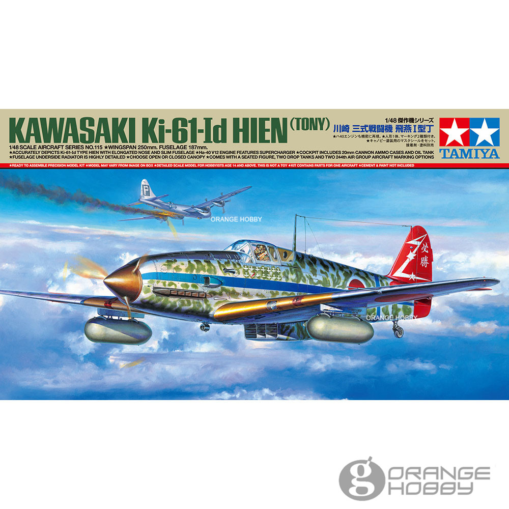 OHS Tamiya 61115 1/48 Ki-61-Id Hien Assembly Airforce Model Building Kits oh цена