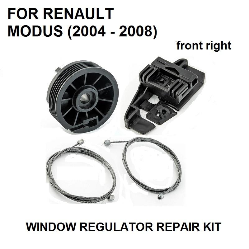 Car Window Regulator Window Repair Kit Set FOR RENAULT MODUS 2004-2008 Electric  Front Left New
