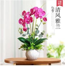 лучшая цена Simulation flower butterfly orchid living room table set pieces of modern decorative floral orchid plastic flower bouquets