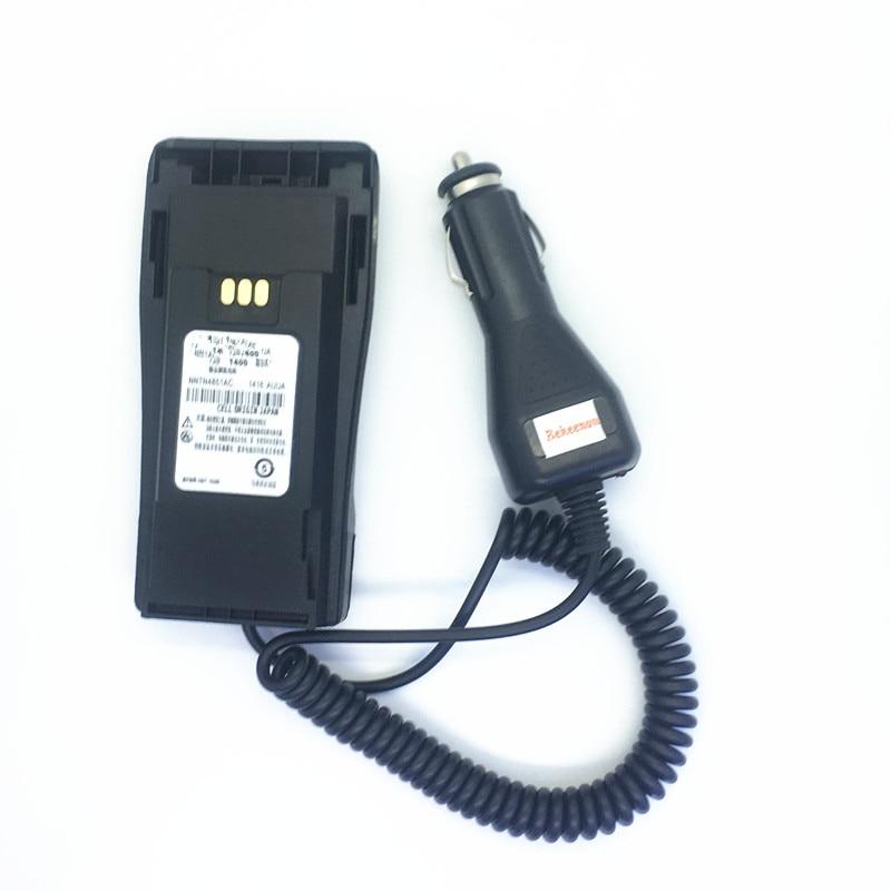 Input 12V Car Charger Eliminator For Motorola Gp3188 Ep450 Cp040 Cp140 Cp150 Dep450 Dp1400 Cp250 Pr400 Etc Walkie Talkie