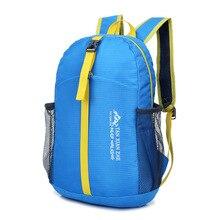 HOT 2017 Outdoor Lightweight portable Softback Skin folding bag Men Women Molle Travel Trekk Knapsack BackPack sports bag 15L