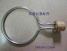 Shanghai Shanghai three YX280B steam sterilizer heating tube high pressure sterilization pot heating tube electric heating coil