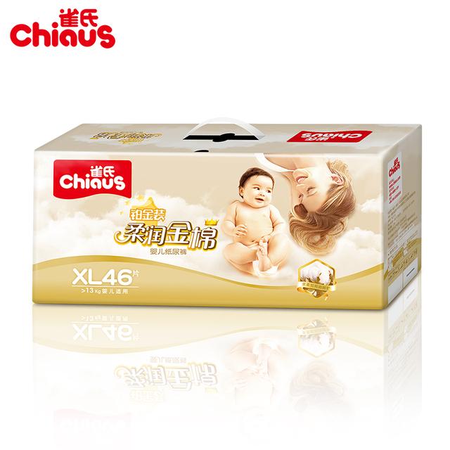 Alta calidad chiaus premium suaves del algodón del bebé pañales pañales desechables 46 unids xl para> 13 kg súper absorbencia unisex cuidado del bebé