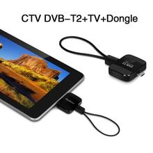 Venta caliente DVB-T2 DVB T2 sintonizador de TV USB micro PT360 Pad TV stick HD receptor Terrestre dvb-t para el teléfono android tablet