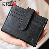 AETOO Business Leather men's Women's small card bag cowhide bank card credit Card pack 16 card bit