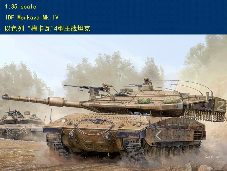 Hobbyboss 82429 1/35 Israeli Merkava Mk.IV