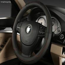 цена на classic style genuine leather steering wheel cover diameter 36cm 38cm 39cm 40cm 42cm 45cm free shipping