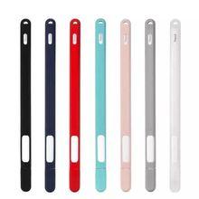 Мягкий силиконовый чехол для карандаша 2-м случае поколения Apple iPad 2 с крышкой Tip крышка держатель планшета сенсорный стилус чехол