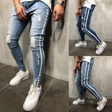 264e9ab5 2019 Ripped Side Striped Jeans Fashion Streetwear Mens Skinny Stretch Jeans  Pants Slim Casual Denim Jeans