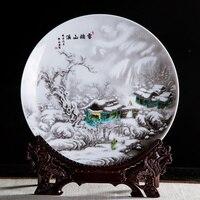 Jingdezhen porcelain hanging plate the Auspicious Snow Plate decoration plate living room household handicraft decoration