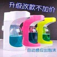 Automatic Foam Soap Dispenser Sensor Function Liquid Soap Dispensers Foam Dispensers 500 Ml