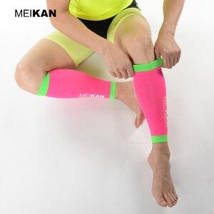 Image 3 - MEIKAN อเนกประสงค์ลูกวัวการบีบอัดแขนขาอุ่นขี่จักรยานวิ่งอุ่นกีฬาความปลอดภัยสำหรับมาราธอนข้ามประเทศ