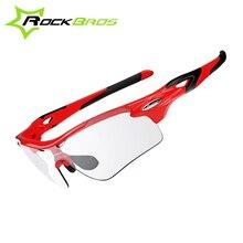 ROCKBROS Polarized Photocom MTB Cycling Glasses Road Bike Goggles Outdoor Sports Bicycle Sunglasses Eyewear Myopia Frame
