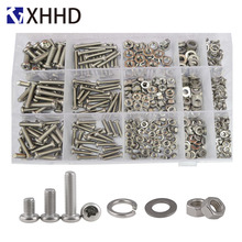 цена на Phillips Pan Round Head Machine Screws Metric Thread Cross Recessed Bolt Set Assortment Kit Box 304 Stainless steel M4 M5 M6
