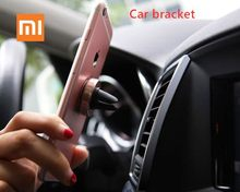 Xiaomi Phone Holder on Xiaomi Pocophone F1 for Huawei Car GPS Air Vent Mount Magnet Cell Phone Stand Holder for iPhone 7 Samsung(China)