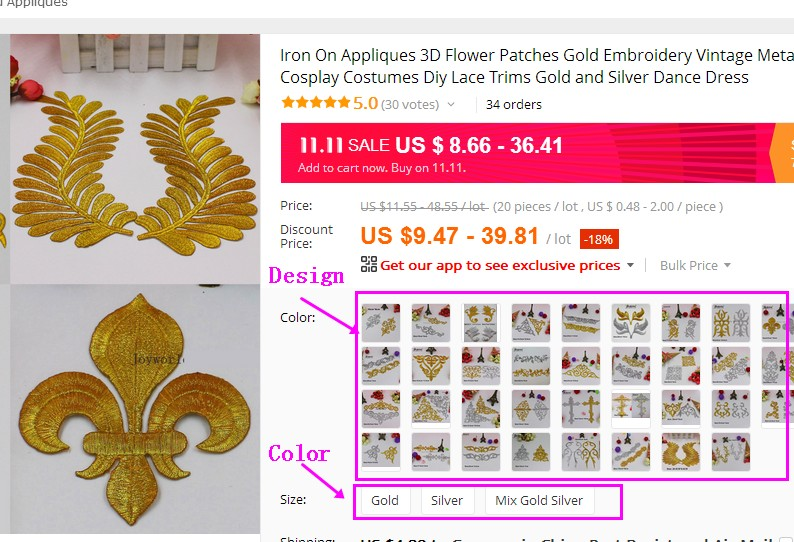 Wholesale lot 40 pcs 20pairs \uff09 Gold Silver Angel wing embroidered iron on patch diy baby kids wear