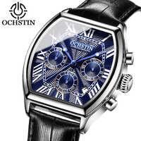 OCHSTIN Auto Date Sports Military Men Watches Luxury Brand Tonneau Quartz-watch Man Leather Army Male Clock Relogio Masculino