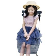 Kids Girl Tulle Dress Fluffy Gauze Princess Style Sweet