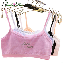 b276699bc7d0f Pluckystar 3Pcs Lot Girl Underwear Lace Bras For Girls Cotton Camisoles Sports  Bra Top Training