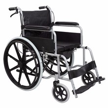 Fodable Medical Wheelchair Handicapped Scooter Lightweight Portable Malfunctional for The Old Disabled and Elderly Mobility