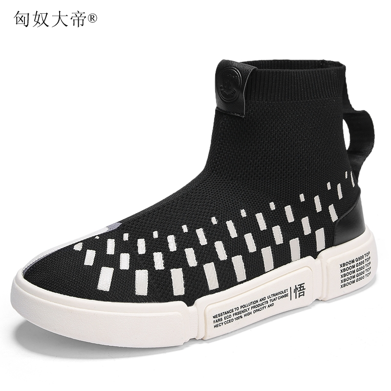 date de sortie: f1bda aabf5 US $30.34 |2018 sneakers Men Shoes V2 Same style Presto Basket Femme  Chaussure Male Shoes Trainers Ultras Boosts brand kanye west tenis-in Men's  ...