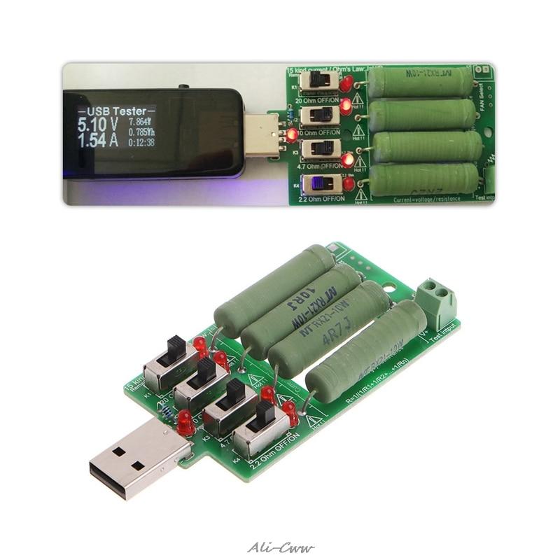 USB Electronic Load Discharge Resistance Resistor Adjustable 15 Current Tester