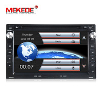 Two Din 7 Inch Car DVD Player For VW PASSAT B5 MK5 GOLF POLO TRANSPORTER With
