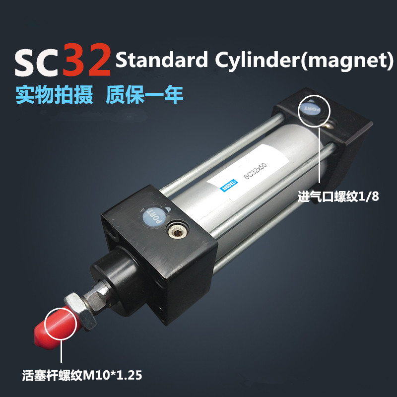 SC32*25 Free shipping Standard air cylinders valve 32mm bore 25mm stroke SC32-25 single rod double acting pneumatic cylinder free shipping 32mm bore sizes 75mm stroke sc series pneumatic cylinder with magnet sc32 75