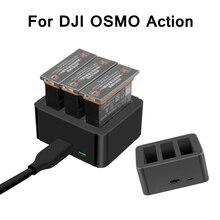 Литиевая батарея Интеллектуальная зарядная коробка Адаптер для dji OSMO Action Sport Camera USB