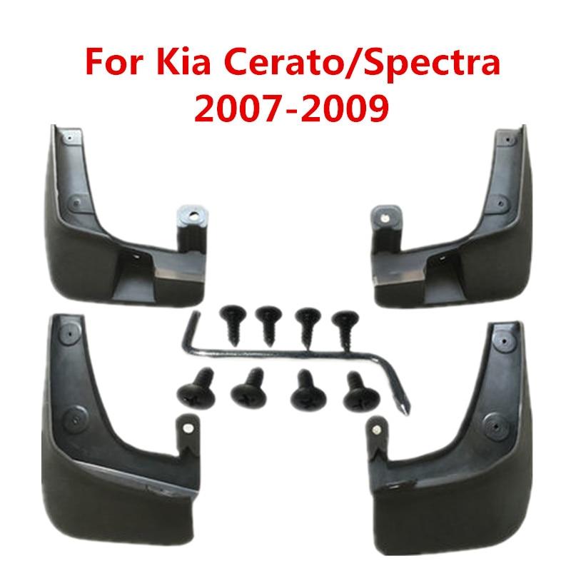 4xCar Mud Flaps Splash Guards Fender For Passat B6  2005-2011 Sedan 2006-2010