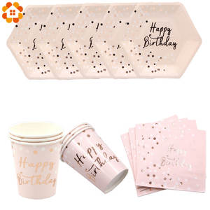 DIY House Pink Happy Birthday Disposable Tableware Paper
